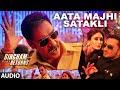 Aata Majhi Satakli Full Audio Song Singham Returns Ajay Devg