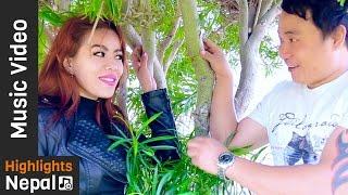 My First Love (मेरो यो पहिलो माया) - New Nepali Modern Song | Yogendra Rai | Uttam Rai, Prenita Rai