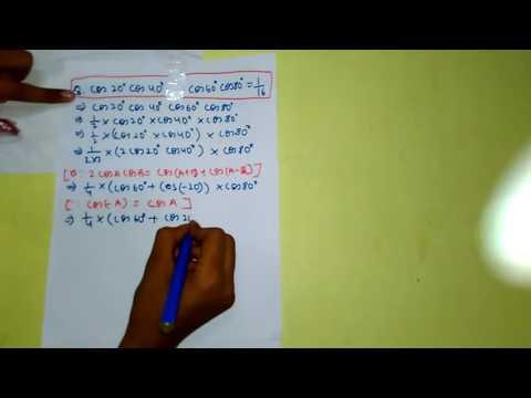 Cos 20 ° Cos 40 ° Cos 60 ° Cos 80 ° = 1/16 (Proved)