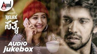 Relax Satya | Kannada New Audio Jukebox | Prabhu Mundkur | Manvita Kamath | Naveen Reddy G