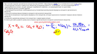 Download ЕГЭ по химии 2020. Задание 35. Задачи по химии 3 Video