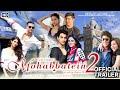 Mohabbatein 2 movie official trailer , Tiger Shroff, sharukh Khan, Kajol, Suhana Khan, Disha !