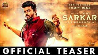 Sarkar Leaked Teaser | Sarkar Teaser Leaked | Thalapathy Vijay | Sarkar Teaser | Sarkar Official