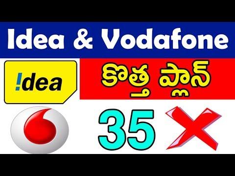 Idea new plan | Vodafone new plan | idea minimum recharge | idea 24 plan details | tekpedia
