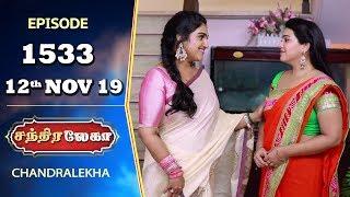 CHANDRALEKHA Serial | Episode 1533 | 12th Nov 2019 | Shwetha | Dhanush | Nagasri | Arun | Shyam