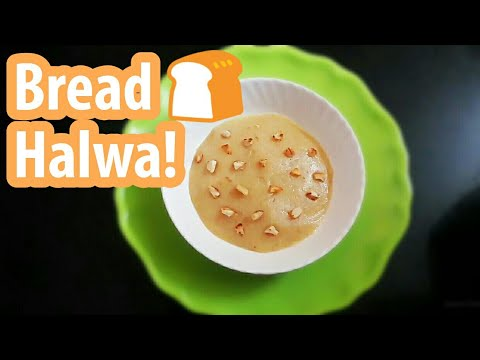 Bread Halwa   பிரட் அல்வா   Halwa recipe in Tamil   bread Halwa
