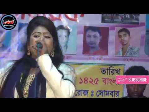 Xxx Mp4 Meghla Sumi বন্ধু আমার প্রেমও জ্বালা মেঘলা সুমি Bondhu Amar Prem O Jala SJ Live Song 3gp Sex