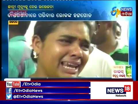 Xxx Mp4 Tension In Gajapati Hospital Etv News Odia 3gp Sex