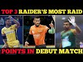 PRO KABADDI TOP 3 RAIDER39S WHO SCORED MOST RAID POINTS IN DEBUT MATCH