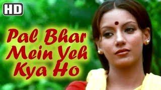 Pal Bhar Mein Yeh Kya Ho  Swami 1977 Songs  Shabana Azmi  Vikram  Lata Mangeshkar  Filmigaane