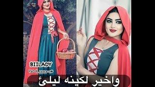 #x202b;شاهدوا ملكة جمال جامعة كوردستان 2017 يارجان ❤❤ Yarjan#x202c;lrm;