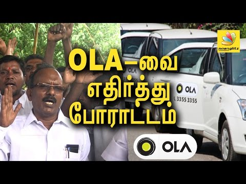 Call Taxi drivers Strike against Ola, Uber | Protest in Chennai