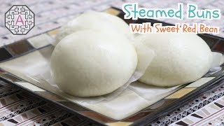 Korean Sweet Red Bean Steamed Buns (팥 호빵, Pat HoBbang) | Aeri's Kitchen