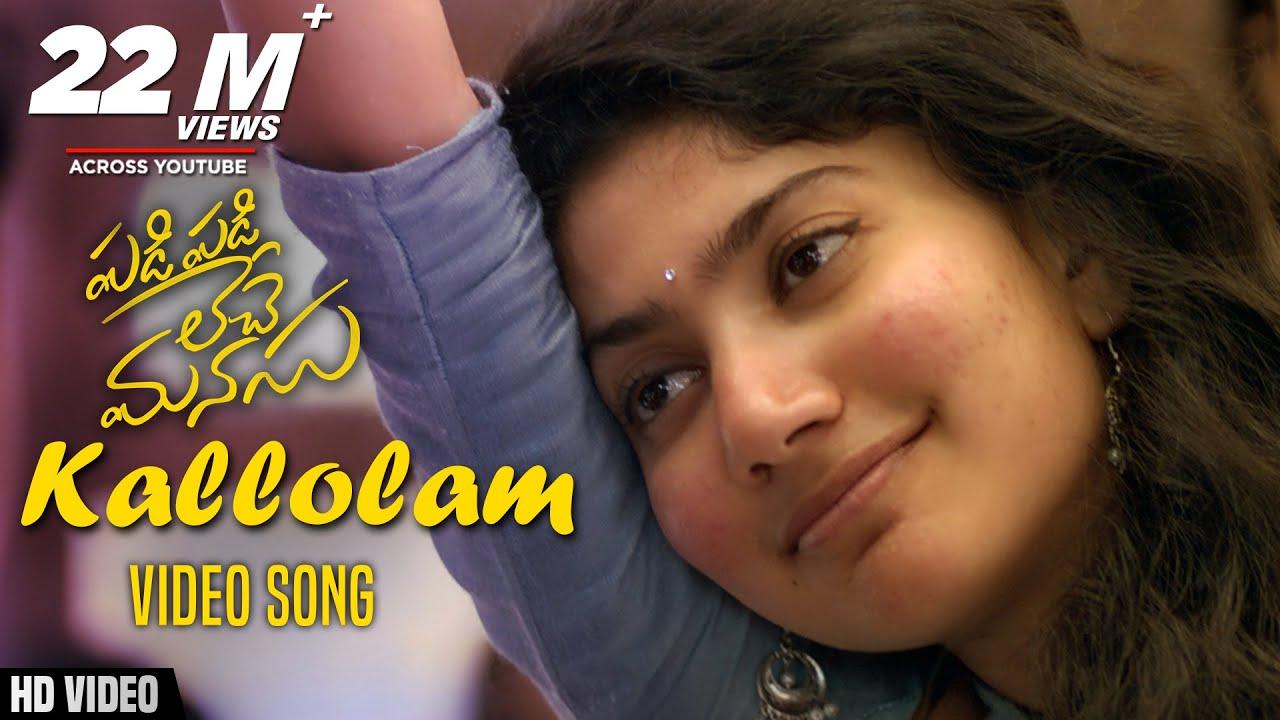 Download Padi Padi Leche Manasu Video Songs   Kallolam Video Song   Sharwanand,Sai Pallavi  Sai Pallavi Songs MP3 Gratis