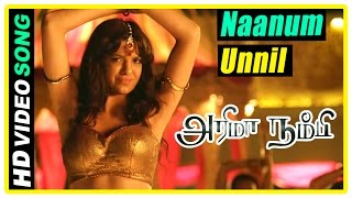 Arima Nambi Movie Scenes | Naanum Unnil Song | Vikram Prabhu follows the kidnappers | Priya Anand