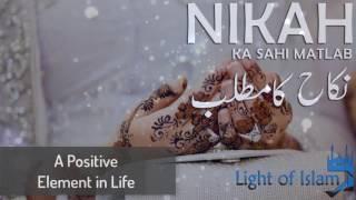 Nikah Ka Sahi Matlab | Molana Tariq Jameel - Light Of Islam