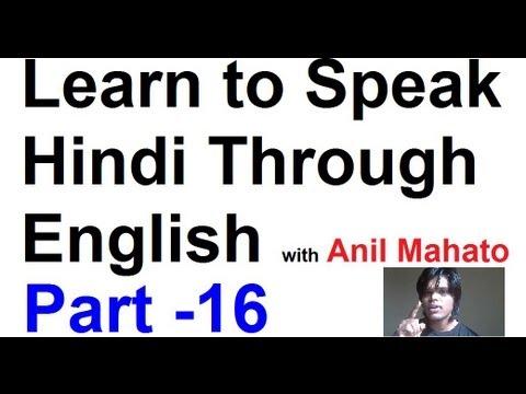 Learn to Speak Hindi Through English 16 - Well Done in Hindi !
