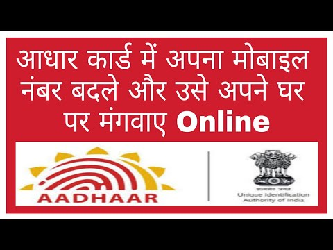 Apply Duplicate Aadhar Card Online || Reprint Aadhar Card Without Mobile no. || Apply Lost Aadhar