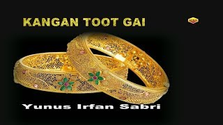COMEDY || Kangan Toot Gai || Yunus Irfan Sabri