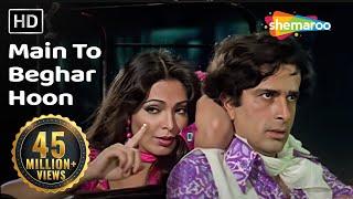 Main To Beghar Hoon - Shashi Kapoor - Parveen Babi - Suhaag 1979 Songs - Asha Bhosle
