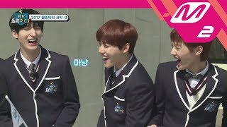 Download [2017 WoollimPICK] First appearance of 'Golden Child', Woollim's new boy band! EP.1 Video