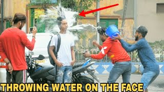 THROWING ICE WATER IN THE FACE PRANK || PRANK IN INDIA || MOUZ PRANK