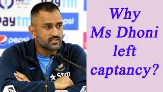 MS Dhoni: Why Mahi steps down as ODI and T20 Captian? | Oneindia News