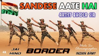 Sandese Aate Hai | Border | Bhola Sir | Bhola Dance Group | Sam & Dance Group | Dehri On Sone Bihar