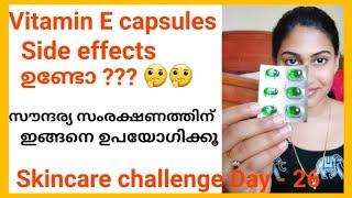 Vitamin E Oil Skin Whitening Treatment  Malayali Makeover