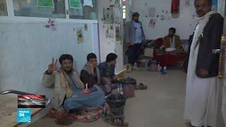 حصري من اليمن: سوء التغذية شبح يهدد الأطفال في المستشفى الجمهوري في صعدة