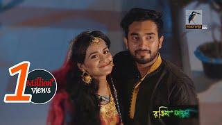 Rongin Fanush l Jovan, Nadia, Monira Mithu, Maznun Mizan l Telefilm   Maasranga TV Official   2017