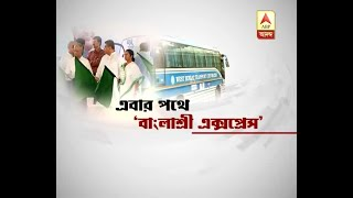 CM Mamata flags off 20 new AC bus service 'Banglasree'