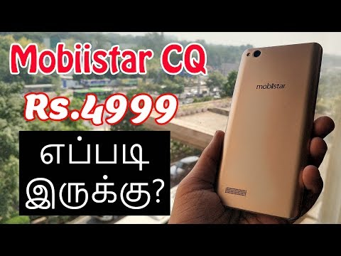 Mobiistar CQ (₹4999) - Unboxing & Hands On!  New Budget Beast?   Tamil   Tech Satire