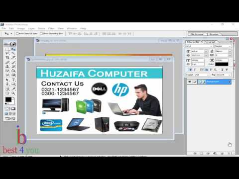 How to Make Shop Card / Business Card in Adobe Photoshop 7.0 in Hindi / Urdu.