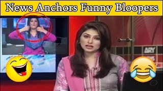 Pakistani Anchors Funny Bloopers - 2016 | Must Watch