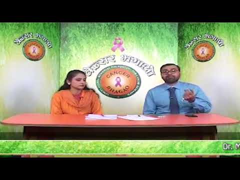 Epi 18.Oral Cancer 4 treatment in different stages | What is Commando Surgery /True Beam Radiation