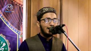 Urdu Naat Un ky ley main zinda rahu ga Hassan Afzal Siddiqi | نعت ،ان کے لیے میں زندہ رہوںگا