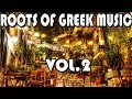 Download Video Download Roots Of Greece Vol2 3GP MP4 FLV