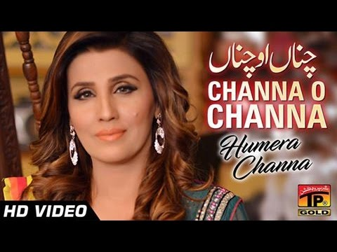 Xxx Mp4 Channa O Channa Humera Channa Hits Song Latest Punjabi And Saraiki Song 3gp Sex