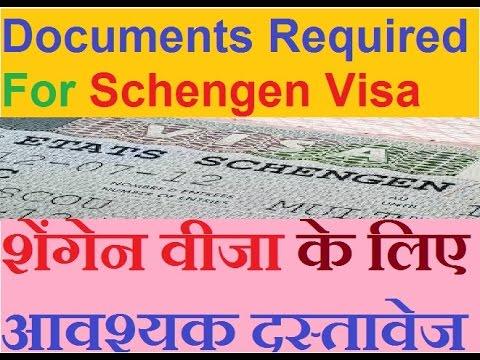 Documents Required For Schengen Visa