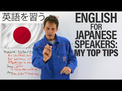English Tips for Japanese Speakers