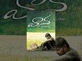 Download Vaana Telugu Full Movie HD -  Vinay Rai, Meera Chopra, Suman, Jayasudha MP3,3GP,MP4