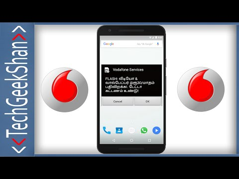 Disable Vodafone Flash Messages Popup