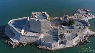 Το Μπούρτζι (Ναυπλίου) ΑΝΩΘΕΝ - Aerial Video by drone Dji Phantom 4