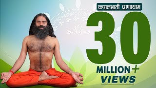 Kapalbhati (Pranayam) : Detailed Explanation by Swami Ramdev