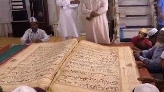 250 साल पुरानी दुनिया की सबसे बड़ी कुरान शरीफ | Quint Hindi