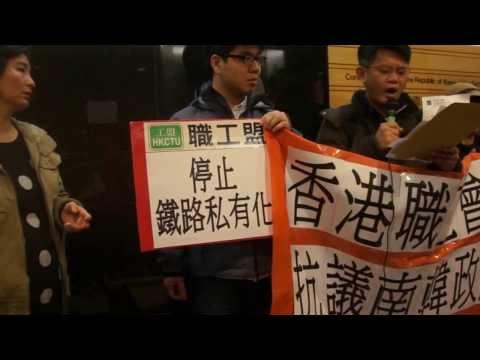 Hong Kong solidarity for Korean Workers 3