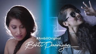 Ambili - Behti Paaniyan | Official Music Video