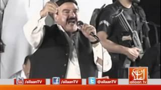 Sheikh Rasheed Speech @PTIofficial @ShkhRasheed #Nowshera #KPK #PTI #Jalsa #SheikhRasheed
