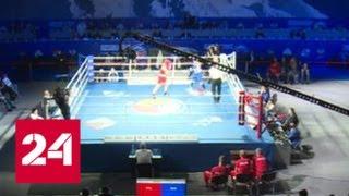 Download Сборная РФ по боксу победила на первенстве Европы - Россия 24 Video